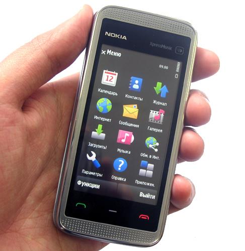 Скачать бесплатно игровые автоматы для телефона нокиа 5228 игровые автоматы колумб бесплатно