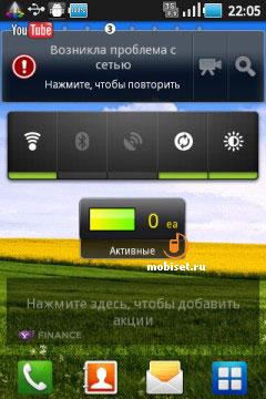 Программы Для Отслеживания Людей Android