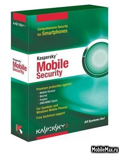 Скачать программу Kaspersky Mobile Security v9.0.49 Final (S60 version.
