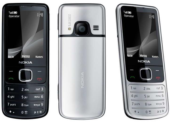 Мобильные телефоны, продажа.  Цены в Украине.  Купить.